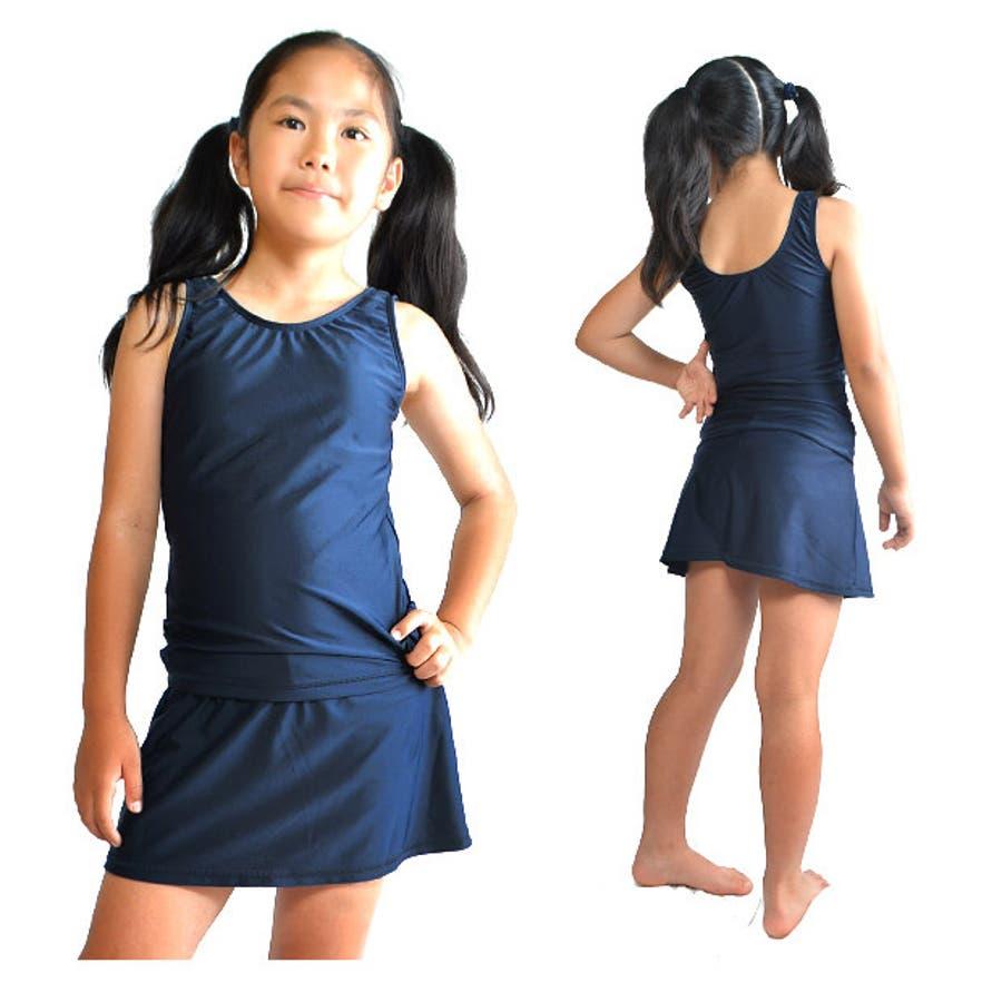 スクール水着 女子 セパレート 上下別 セパレート水着 スクール水着 女の子 スカート スクール水着 170cm-110cm 子供服女の子 スイミング スイムウェア スイムウエア ネイビー 紺 スパッツ スカート 865757 4