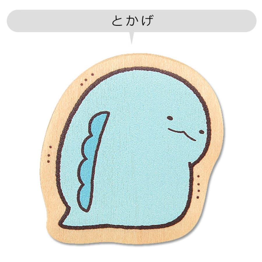 木製 ダイカット マグネット すみっコぐらし 磁石 木製ダイカットマグネット かわいい マグネット 女の子 男の子 すみっこぐらししろくま ねこ ぺんぎん? とかげ サンエックス スケーター WMGD1 3