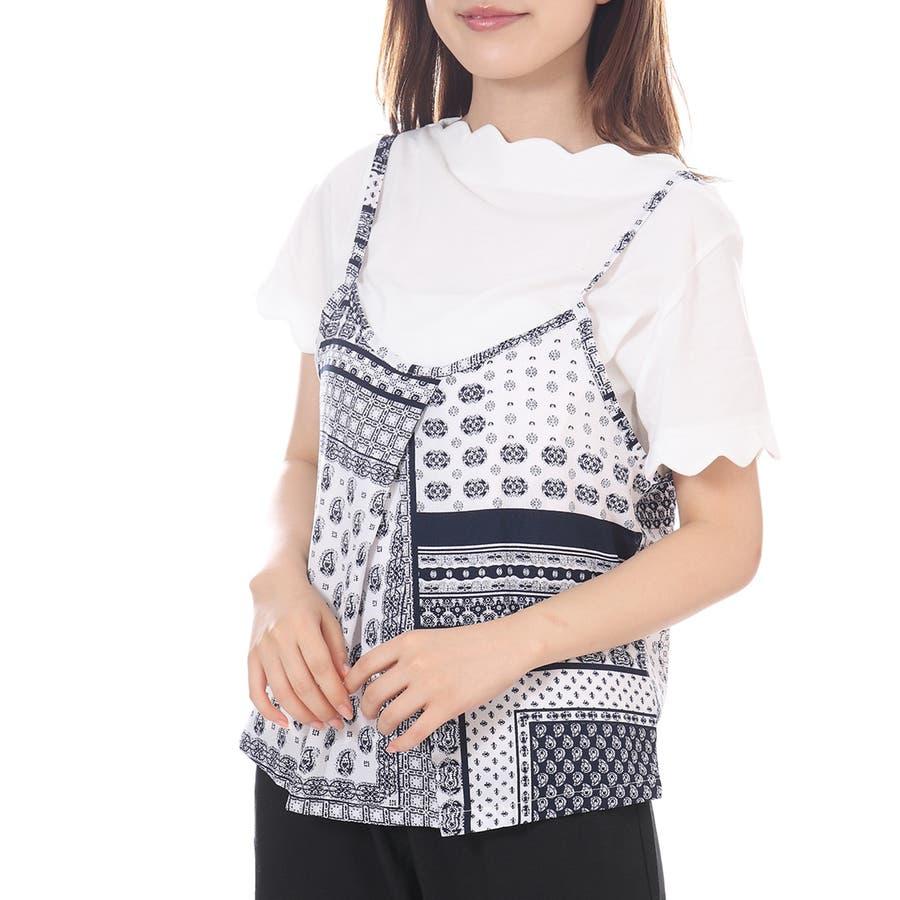 スカラップTシャツ+キャミソールセットアップ/トップス ボヘミアン 夏 トップス 半袖 1