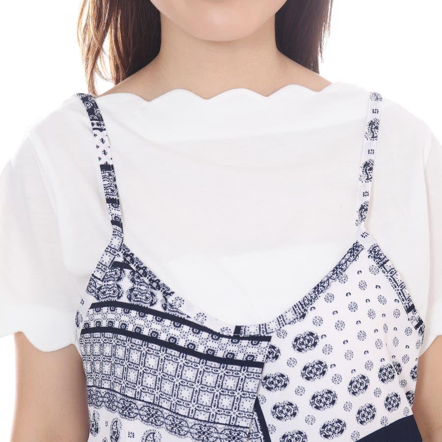 スカラップTシャツ+キャミソールセットアップ/トップス ボヘミアン 夏 トップス 半袖 3