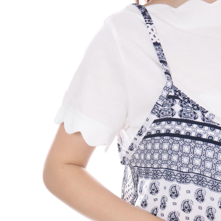 スカラップTシャツ+キャミソールセットアップ/トップス ボヘミアン 夏 トップス 半袖 4