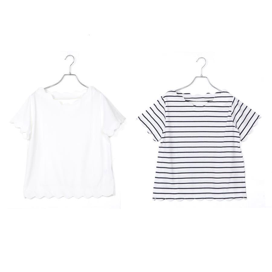 スカラップTシャツ+キャミソールセットアップ/トップス ボヘミアン 夏 トップス 半袖 7