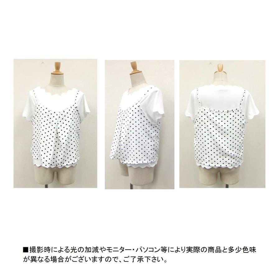 スカラップTシャツ+キャミソールセットアップ/トップス ボヘミアン 夏 トップス 半袖 9