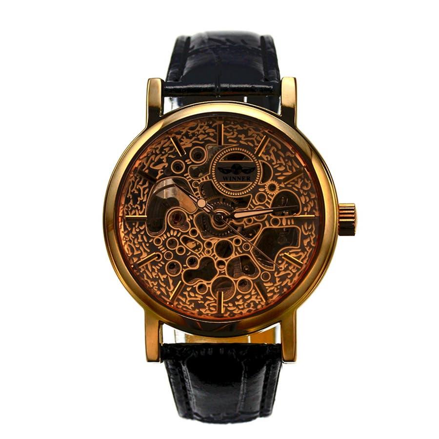 自動巻き腕時計 ATW021 ゴールドケース シンプル機能のフルスケルトン腕時計 レザーベルト 手巻き時計 機械式腕時計 メンズ腕時計 6