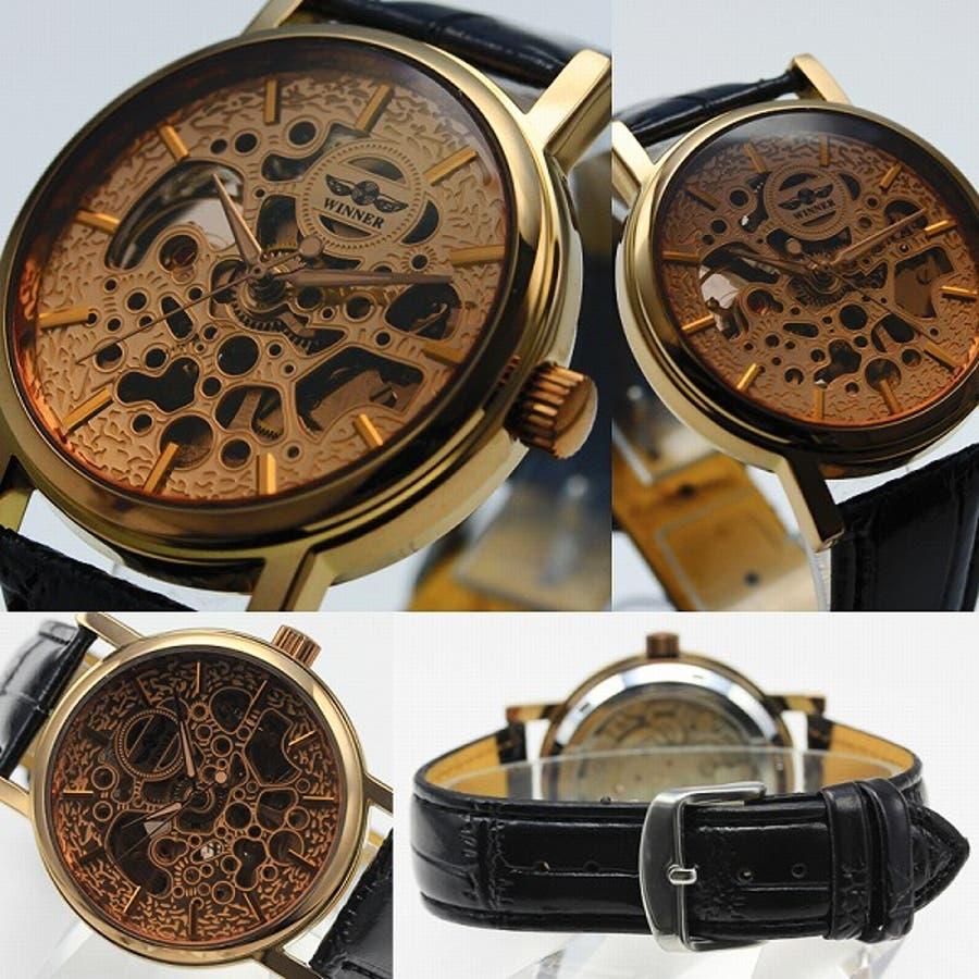 自動巻き腕時計 ATW021 ゴールドケース シンプル機能のフルスケルトン腕時計 レザーベルト 手巻き時計 機械式腕時計 メンズ腕時計 2