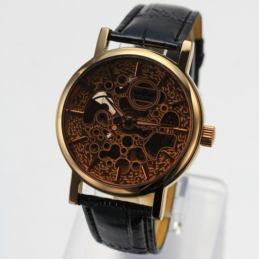自動巻き腕時計 ATW021 ゴールドケース シンプル機能のフルスケルトン腕時計 レザーベルト 手巻き時計 機械式腕時計 メンズ腕時計 3