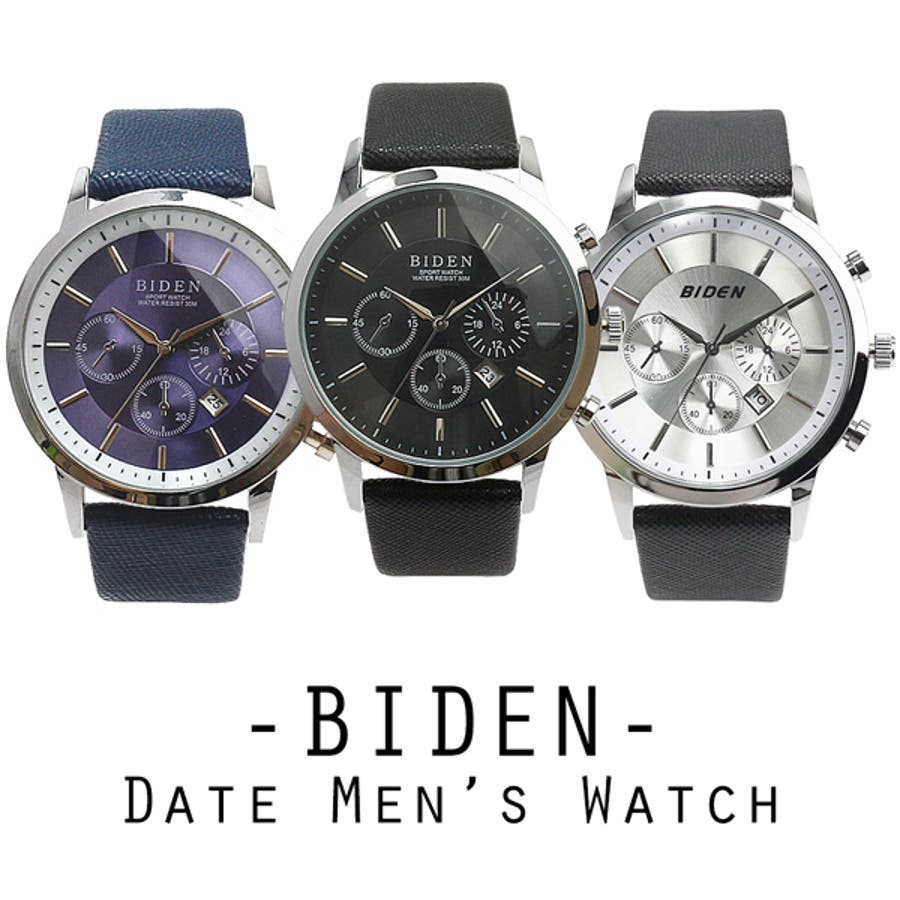 【BIDEN バイデン】日常生活防水 カレンダー 日付表示 3フェイクダイヤルデザインウォッチ レザー BD007 メンズ腕時計 1