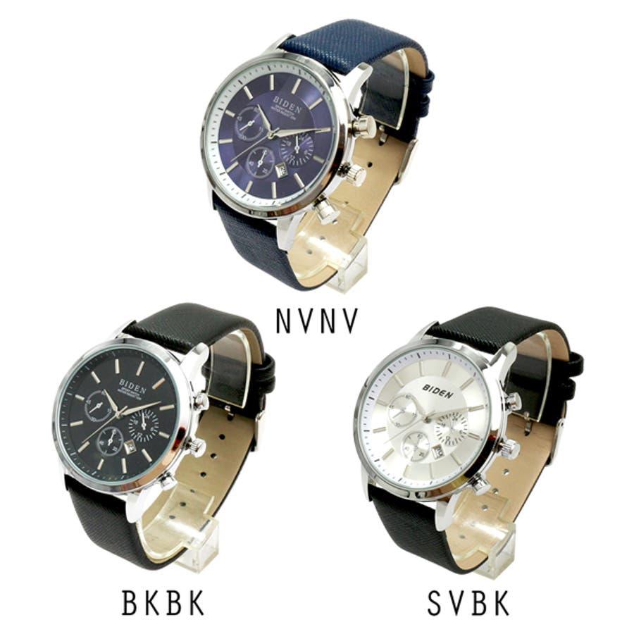 【BIDEN バイデン】日常生活防水 カレンダー 日付表示 3フェイクダイヤルデザインウォッチ レザー BD007 メンズ腕時計 3