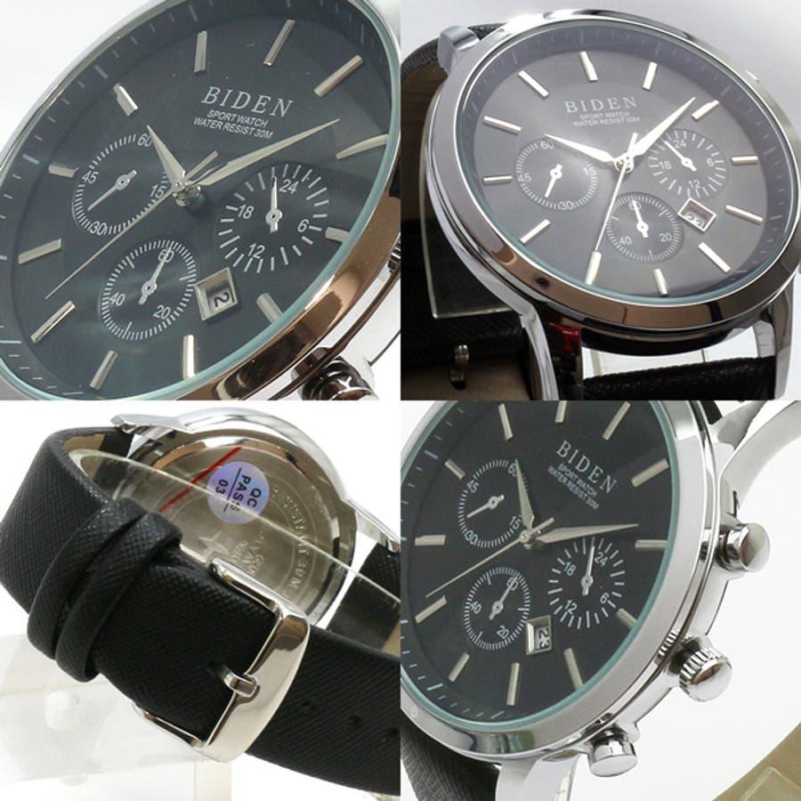 【BIDEN バイデン】日常生活防水 カレンダー 日付表示 3フェイクダイヤルデザインウォッチ レザー BD007 メンズ腕時計 4