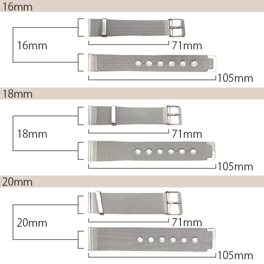 替えベルト 時計バンド 存在感抜群ステンレスメッシュ腕時計用ベルト ステンレス メッシュ 全3サイズ [16mm] [18mm][20mm] メンズ腕時計 レディース腕時計  BELT003 腕時計用ベルト 2