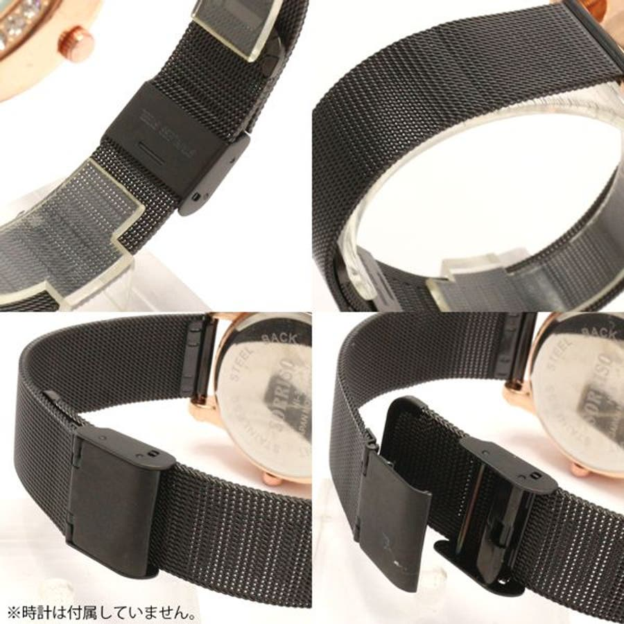 替えベルト 時計バンド 手元で輝く存在感 ステンメッシュベルト ブラック 黒 スライド式 スライド式ベルト 2サイズ [18mm][20mm] BELT007 腕時計用ベルト 2