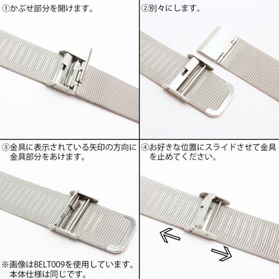 替えベルト 時計バンド 手元で輝く存在感 ステンメッシュベルト ブラック 黒 スライド式 スライド式ベルト 2サイズ [18mm][20mm] BELT007 腕時計用ベルト 3