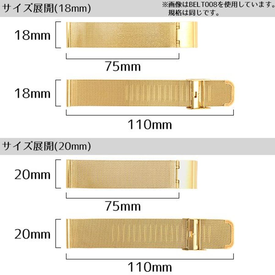 替えベルト 時計バンド 手元で輝く存在感 ステンメッシュベルト ブラック 黒 スライド式 スライド式ベルト 2サイズ [18mm][20mm] BELT007 腕時計用ベルト 4