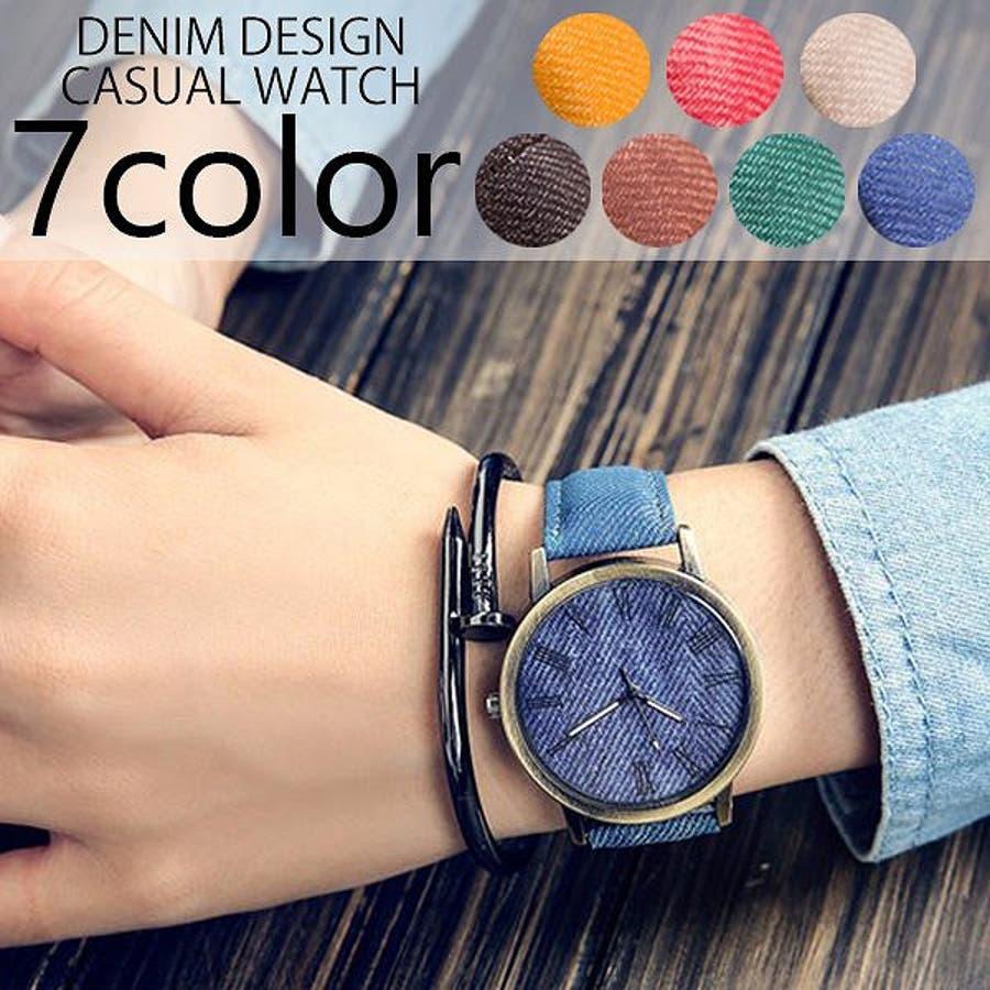 b801e9f7e3 アンティーク加工 デニム風デザインのシンプル3針カジュアルウォッチ レディース メンズ ユニセックス腕時計