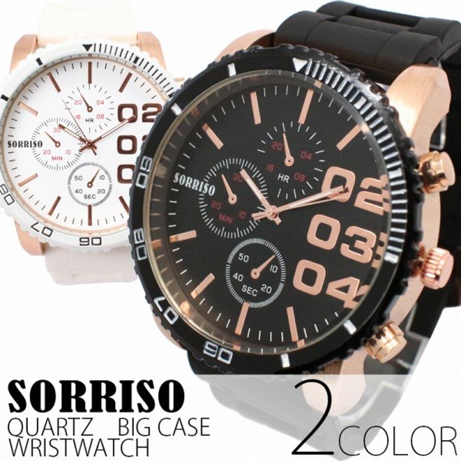 正規品SORRISOソリッソ 52mmビッグケースにラバーベルトのフェイククロノグラフ フェイクダイヤル SRF4 メンズ腕時計 1