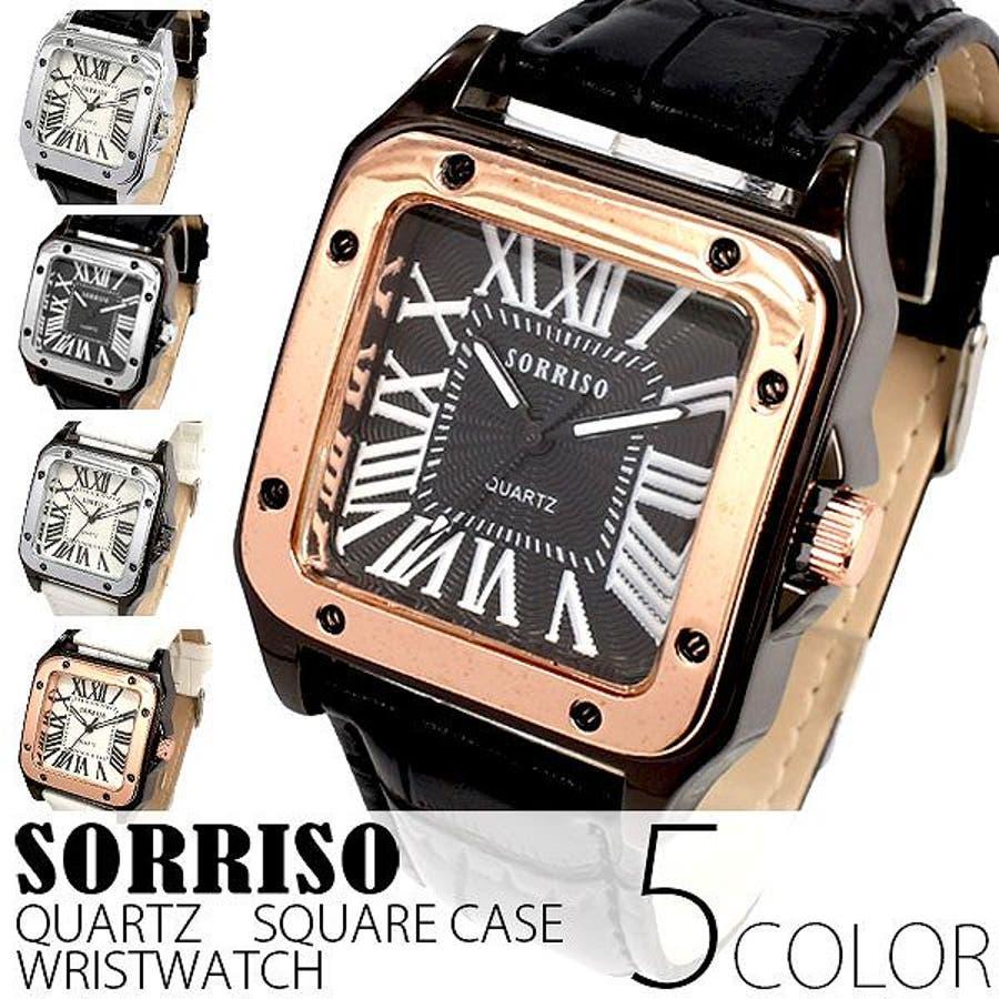 正規品SORRISOソリッソ 高級感漂うスクエアケースにローマ数字インデックスのシンプル上品時計 SRHI9 メンズ腕時計 1