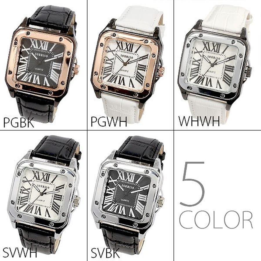 正規品SORRISOソリッソ 高級感漂うスクエアケースにローマ数字インデックスのシンプル上品時計 SRHI9 メンズ腕時計 3