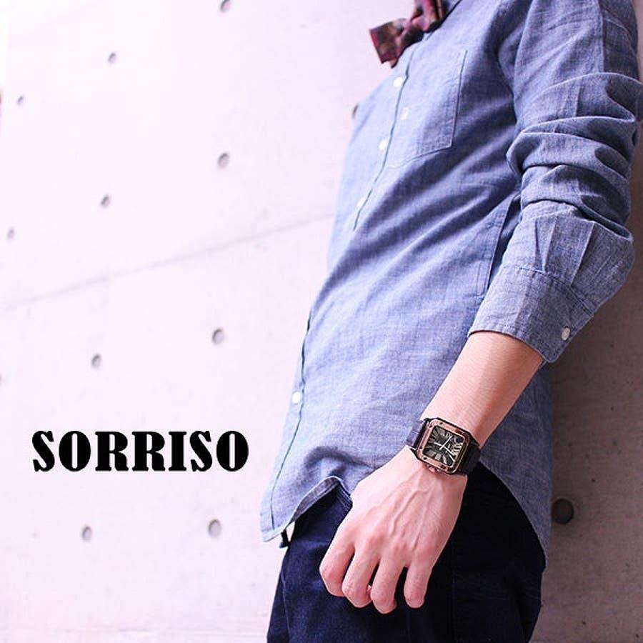 正規品SORRISOソリッソ 高級感漂うスクエアケースにローマ数字インデックスのシンプル上品時計 SRHI9 メンズ腕時計 4