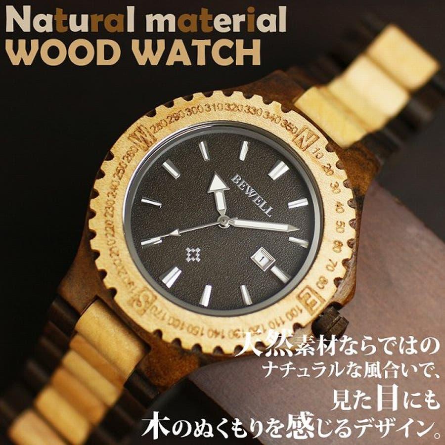 日本製ムーブメント 日付カレンダー 安心の天然素材 ナチュラルウッドウォッチ 木製腕時計 軽い 軽量 自然木天然木ユニセックスWDW012-03 CITIZENミヨタムーブメント メンズ腕時計 1