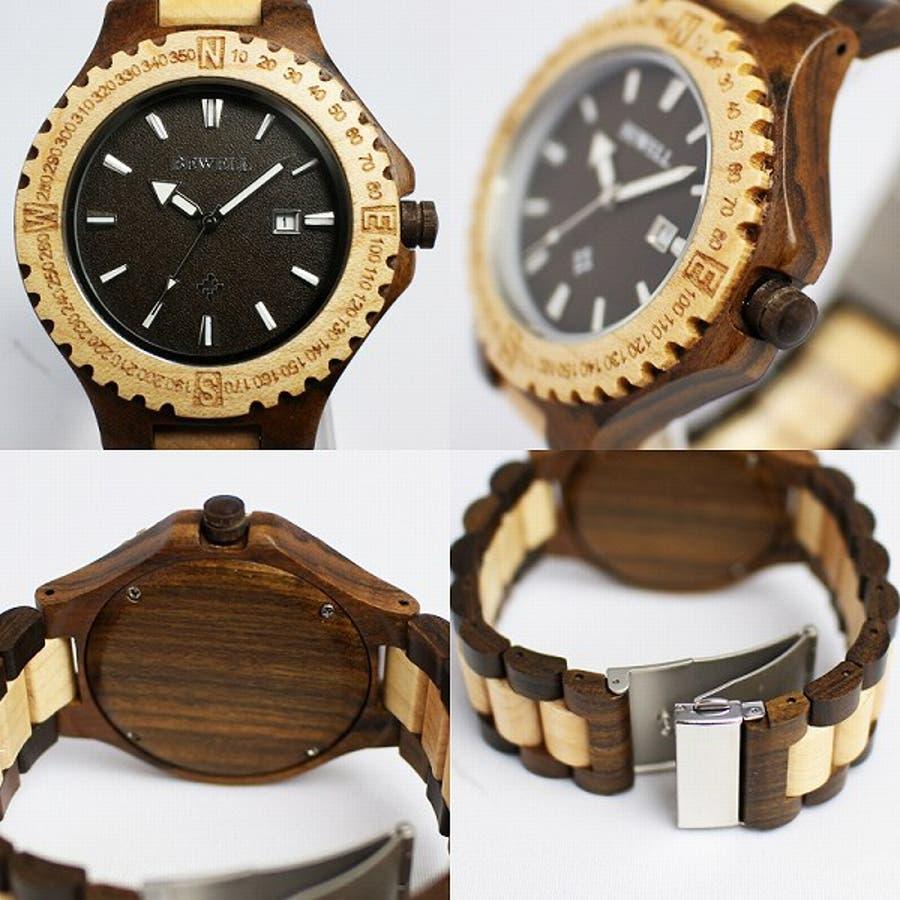日本製ムーブメント 日付カレンダー 安心の天然素材 ナチュラルウッドウォッチ 木製腕時計 軽い 軽量 自然木天然木ユニセックスWDW012-03 CITIZENミヨタムーブメント メンズ腕時計 2