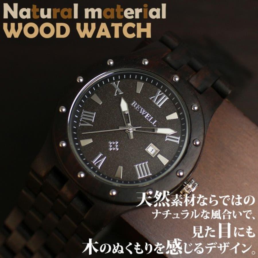 separation shoes 6a250 36ee6 日本製ムーブメント 日付カレンダー 安心の天然素材 ナチュラルウッドウォッチ 木製腕時計 軽い 軽量 自然木, 天然木ユニセックスWDW018-01  CITIZENミヨタムーブメント メンズ腕時計