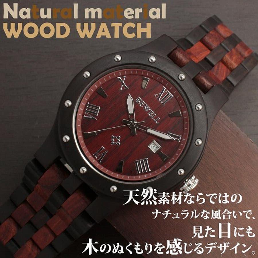 日本製ムーブメント 日付カレンダー 安心の天然素材 ナチュラルウッドウォッチ 木製腕時計 軽い 軽量 自然木天然木ユニセックスWDW018-04 CITIZENミヨタムーブメント メンズ腕時計 1