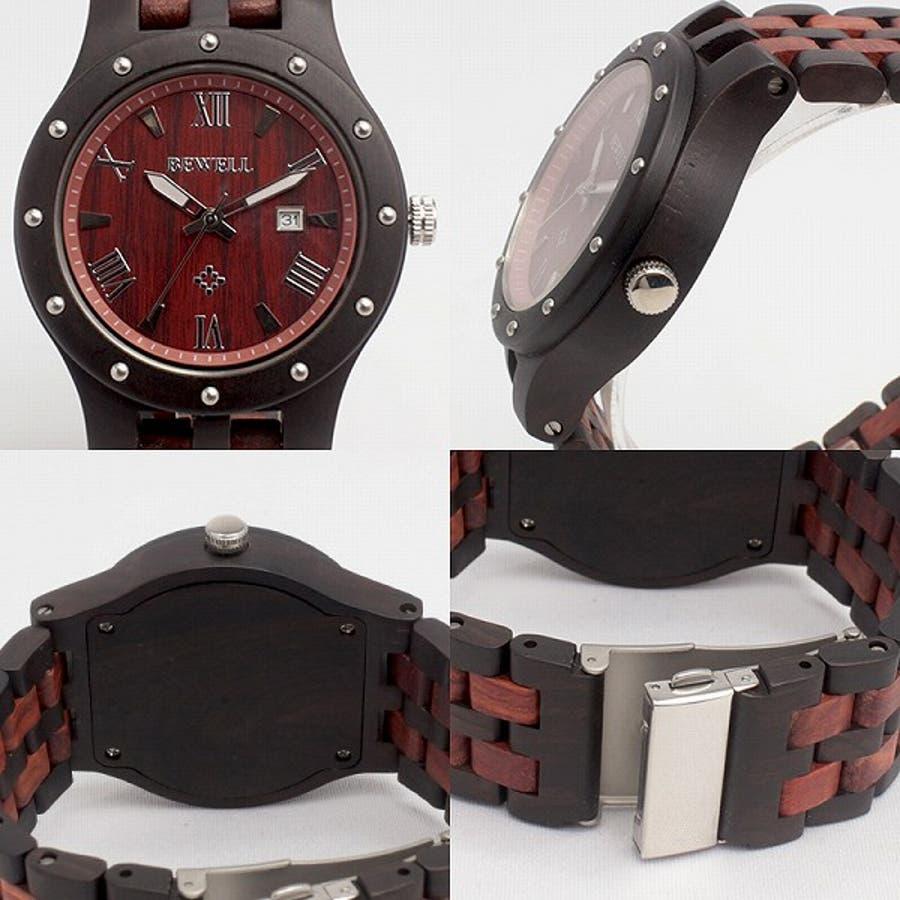 日本製ムーブメント 日付カレンダー 安心の天然素材 ナチュラルウッドウォッチ 木製腕時計 軽い 軽量 自然木天然木ユニセックスWDW018-04 CITIZENミヨタムーブメント メンズ腕時計 2