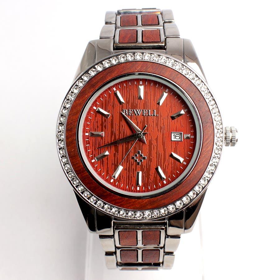 木製腕時計 木製ポイントデザイン メタルバンド ラインストーン 安心の天然素材 ナチュラルウッドウォッチ 自然木天然木WDW023-02 ユニセックス メンズ腕時計 2