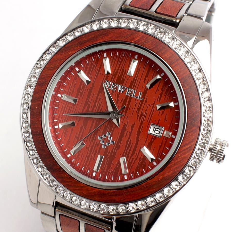 木製腕時計 木製ポイントデザイン メタルバンド ラインストーン 安心の天然素材 ナチュラルウッドウォッチ 自然木天然木WDW023-02 ユニセックス メンズ腕時計 4