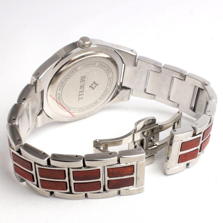 木製腕時計 木製ポイントデザイン メタルバンド ラインストーン 安心の天然素材 ナチュラルウッドウォッチ 自然木天然木WDW023-02 ユニセックス メンズ腕時計 5