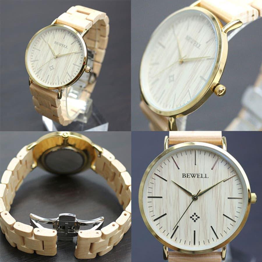 木製腕時計 軽い 軽量 セイコーインスツル ムーブメント 安心の天然素材 ナチュラルウッドウォッチ 自然木 天然木WDW029-01ユニセックス メンズ腕時計 2