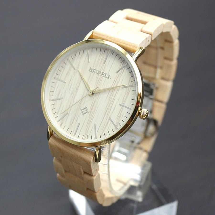木製腕時計 軽い 軽量 セイコーインスツル ムーブメント 安心の天然素材 ナチュラルウッドウォッチ 自然木 天然木WDW029-01ユニセックス メンズ腕時計 3
