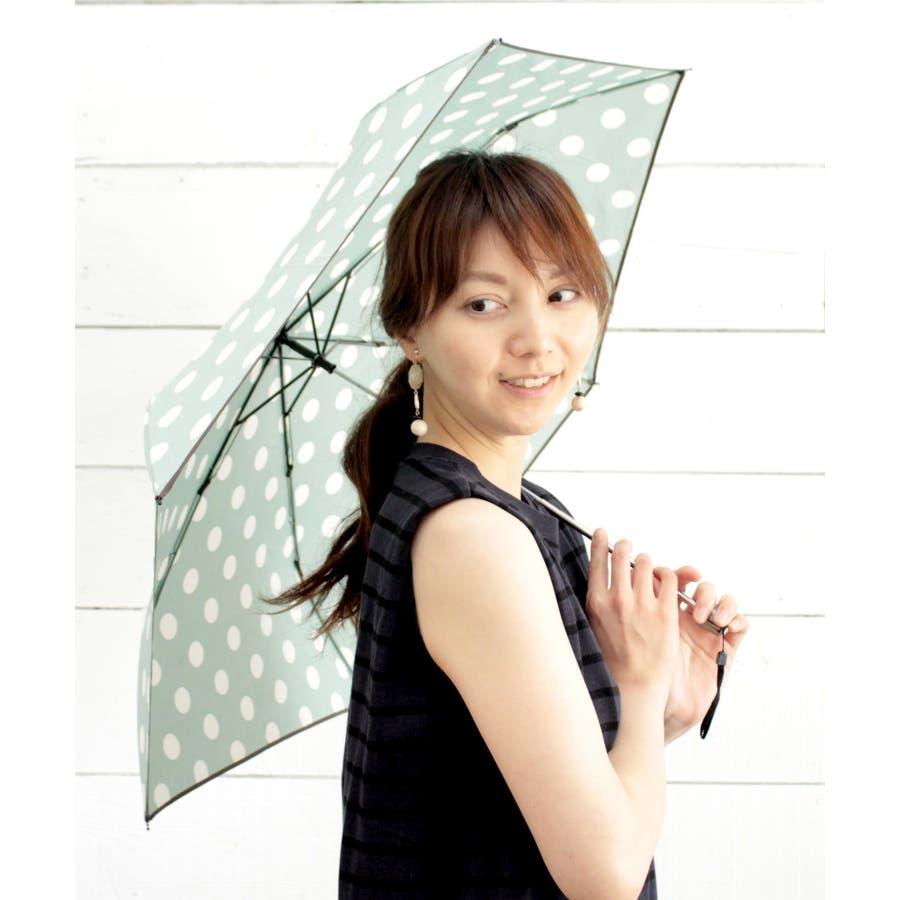 折り畳み式 コインドット柄雨傘 1