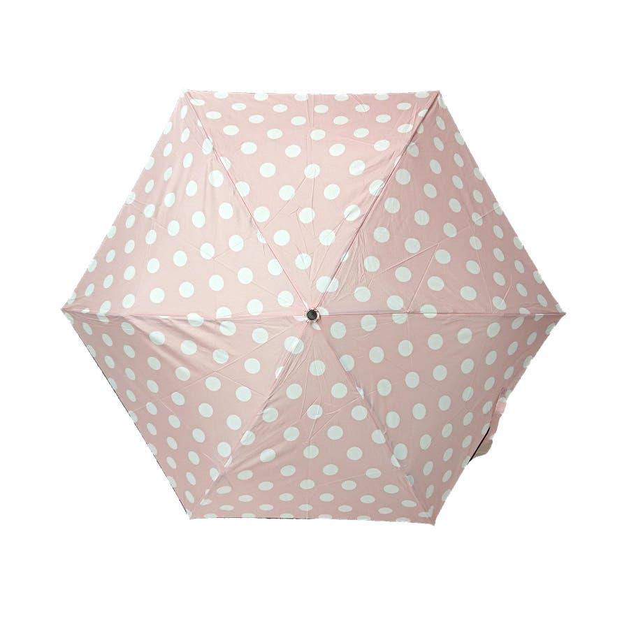 折り畳み式 コインドット柄雨傘 87