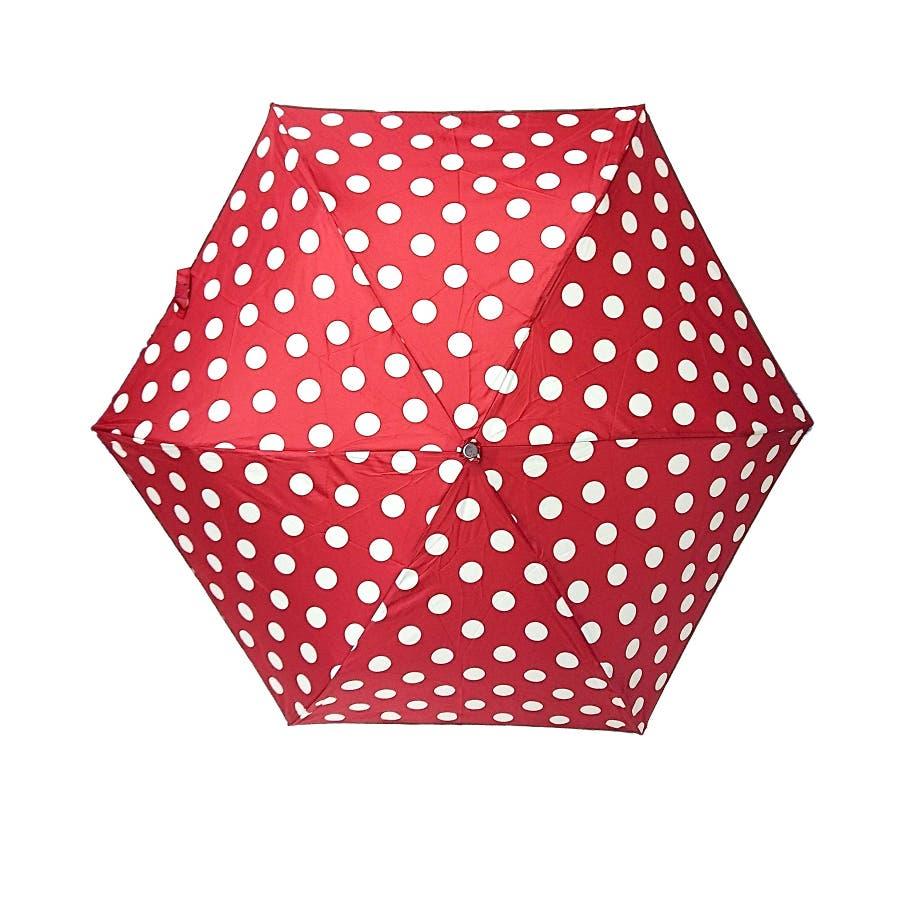 折り畳み式 コインドット柄雨傘 94