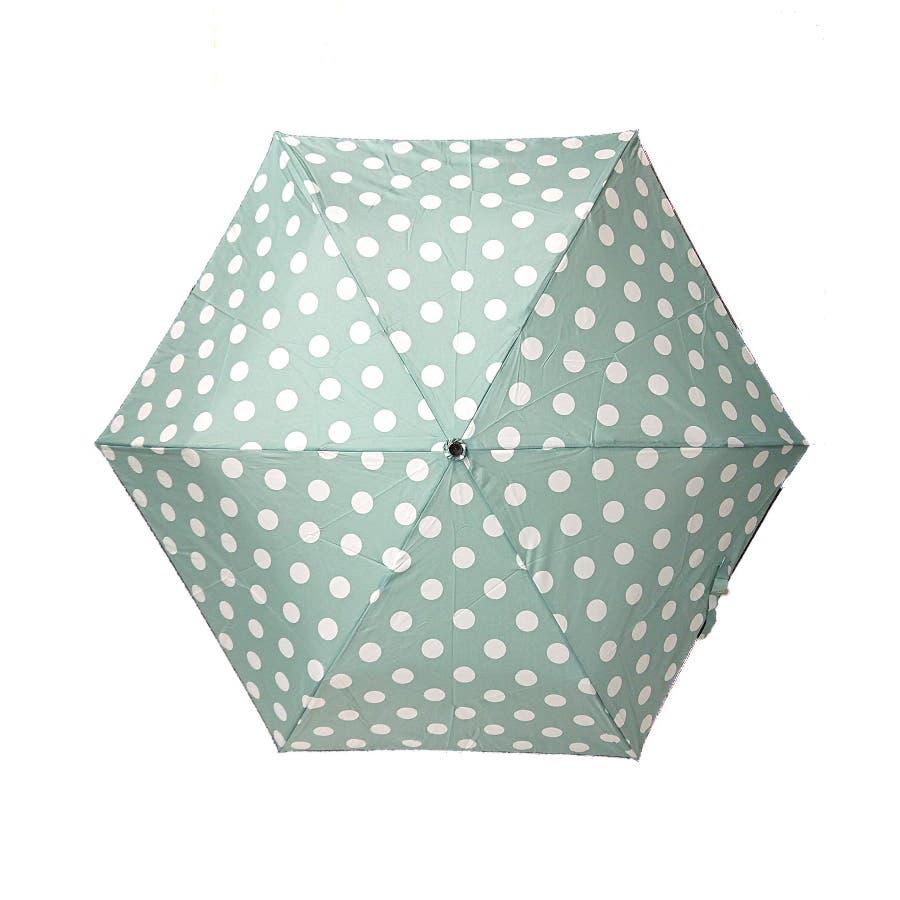 折り畳み式 コインドット柄雨傘 47