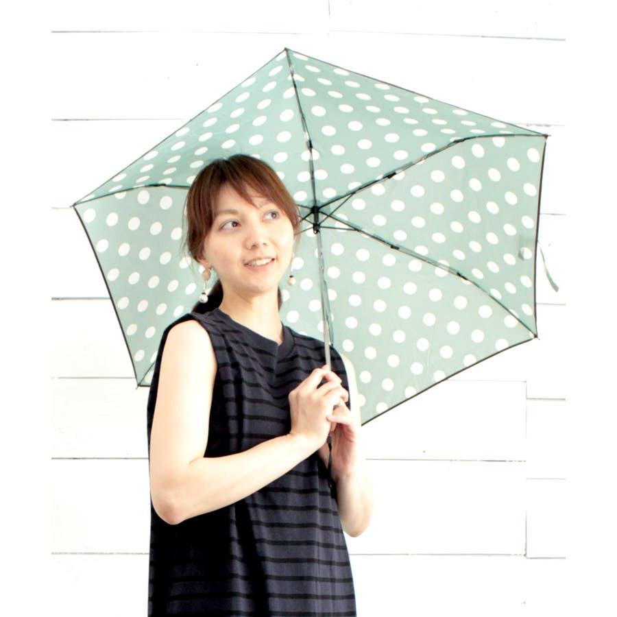 折り畳み式 コインドット柄雨傘 2