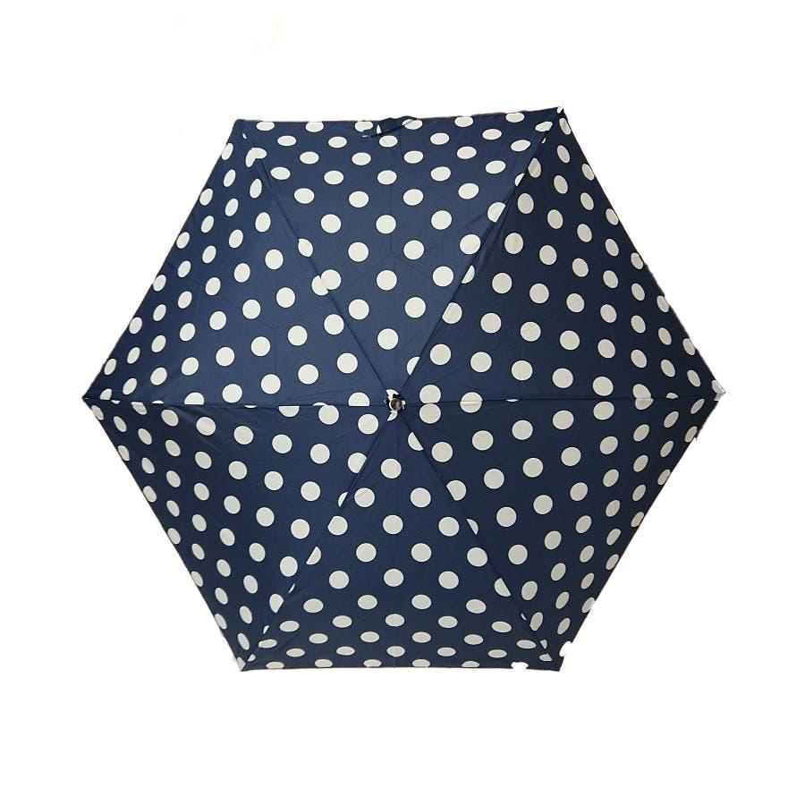 折り畳み式 コインドット柄雨傘 64
