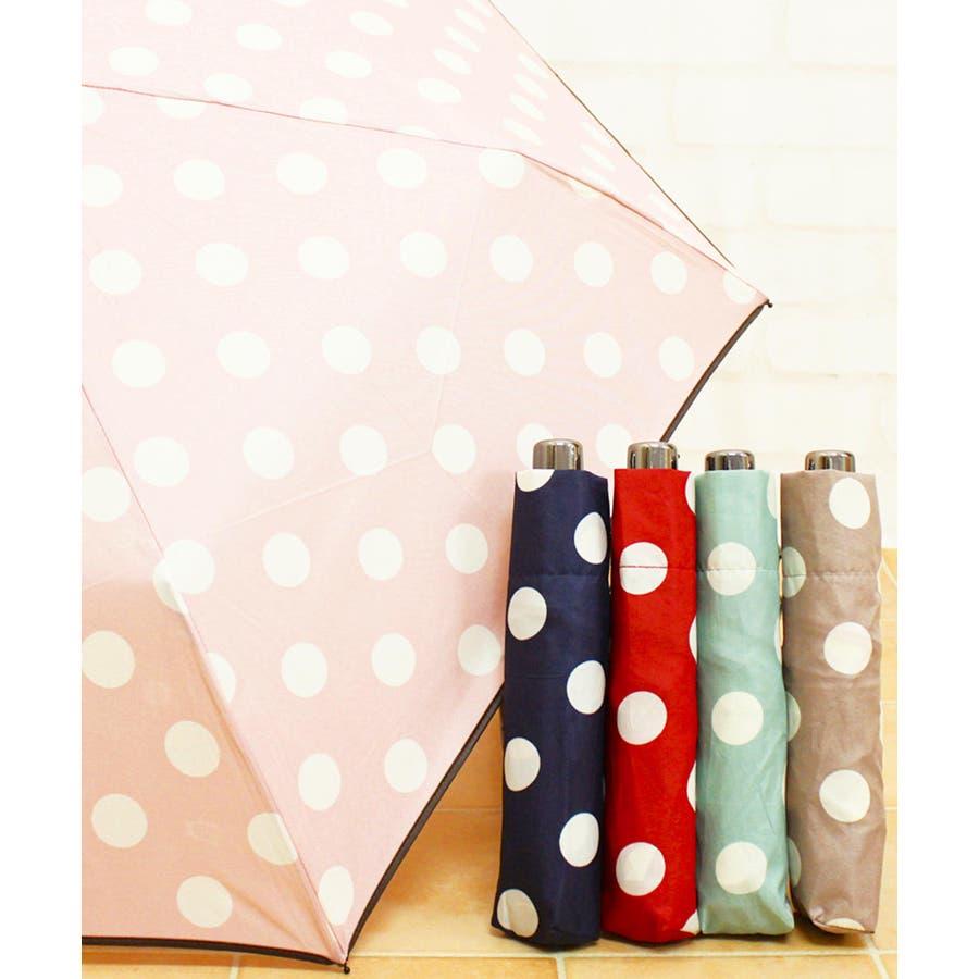 折り畳み式 コインドット柄雨傘 5