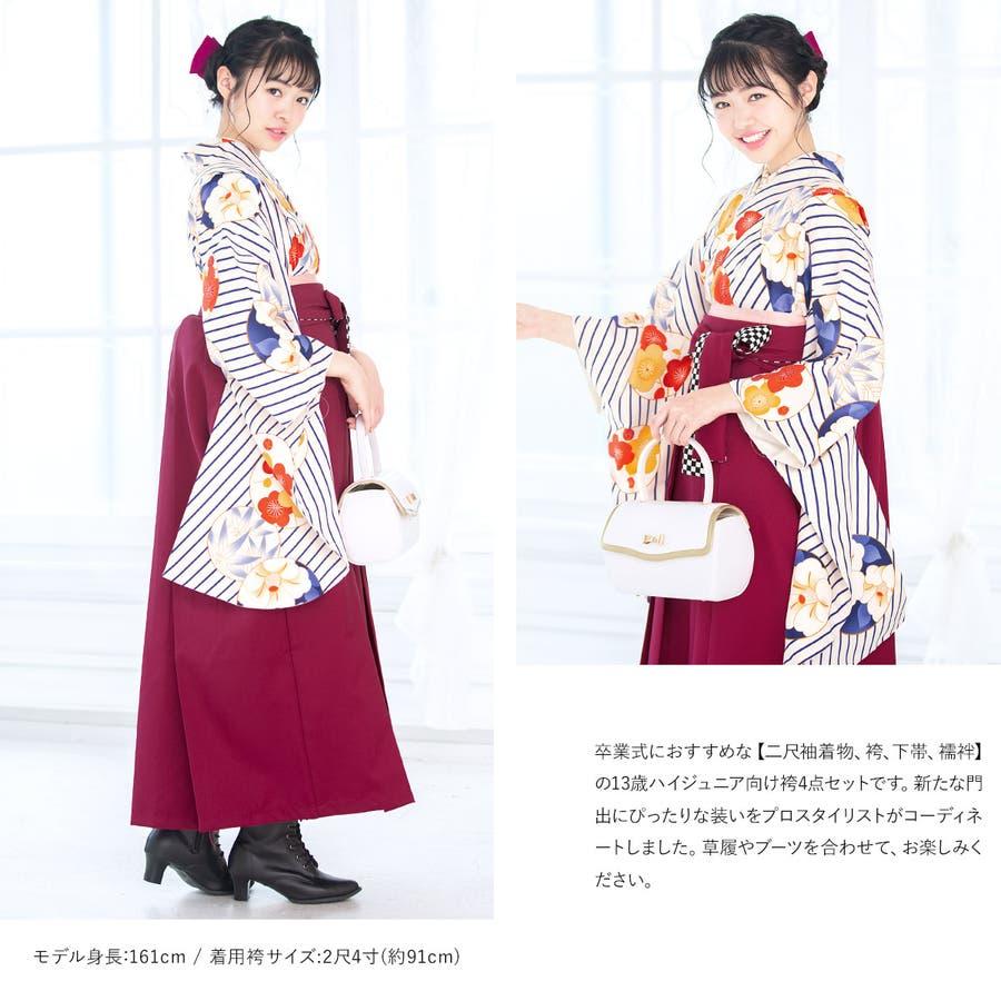 袴セット 13歳 卒業式 7