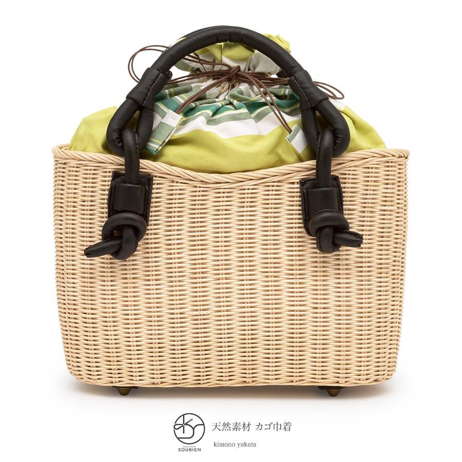 巾着 かごバッグ 浴衣 着物 和装 サマーバッグ レディース 籠 籐 夏 ナチュラル ベージュ 黄緑 ライトグリーン ストライプ和洋兼用 1