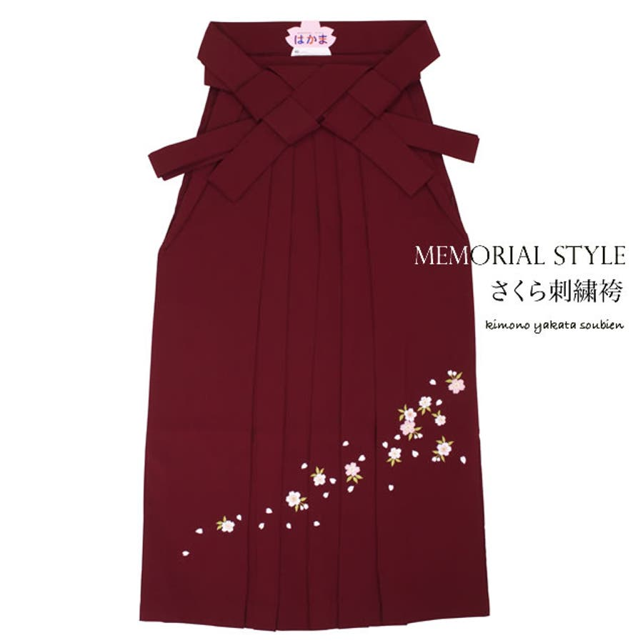 これはオススメです。 袴 赤 桜 卒業式 はかま 謝恩会 結婚式 着物 婚礼 レディース 女性 罵詈