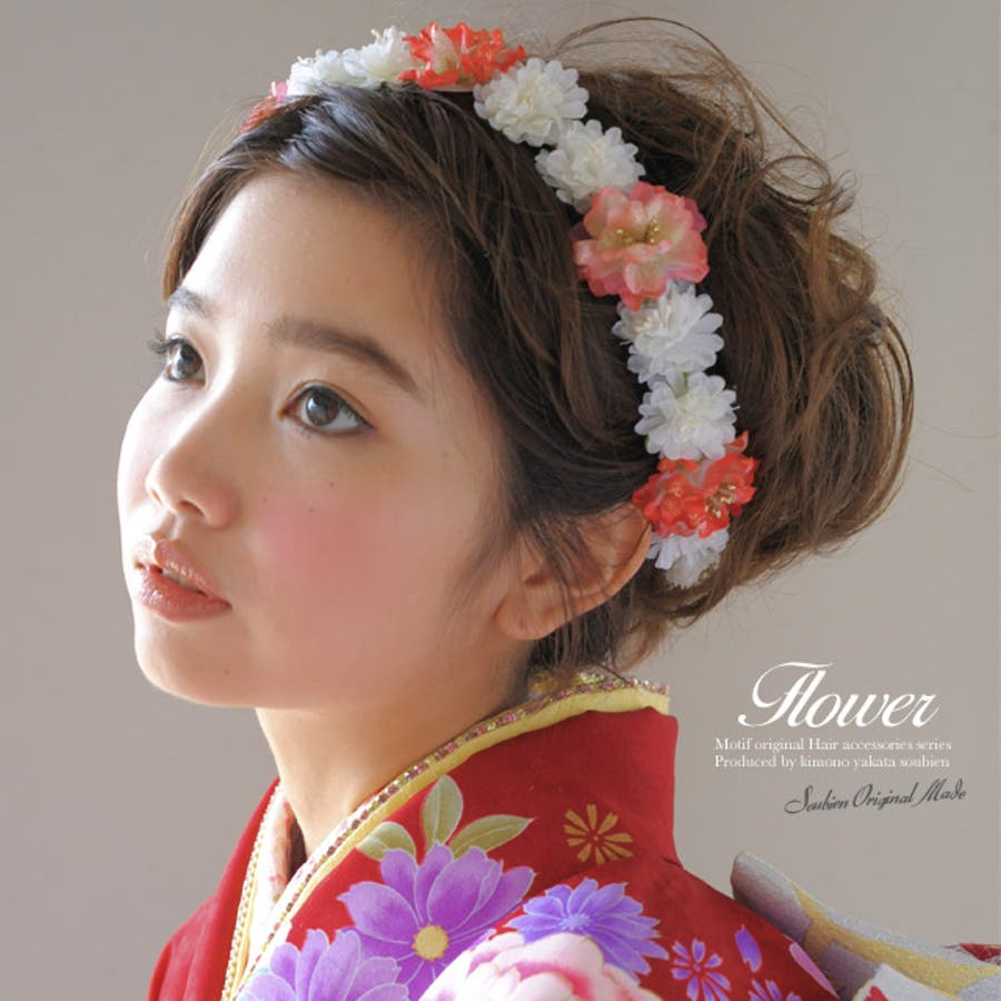 髪飾り 成人式 振袖向け 浴衣向け 七五三 結婚式 赤 花冠 花かんむり