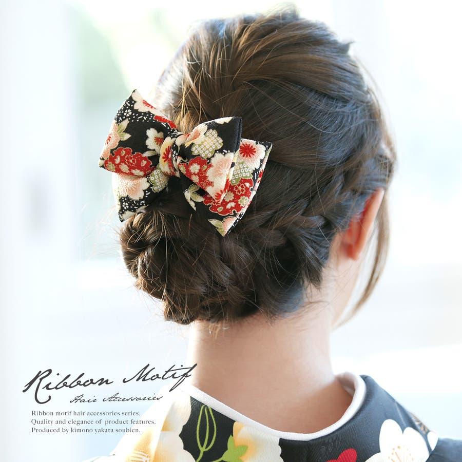 髪飾り 黒 ブラック リボン 雪輪 桜 古典柄 縮緬 シンプル コーム 髪