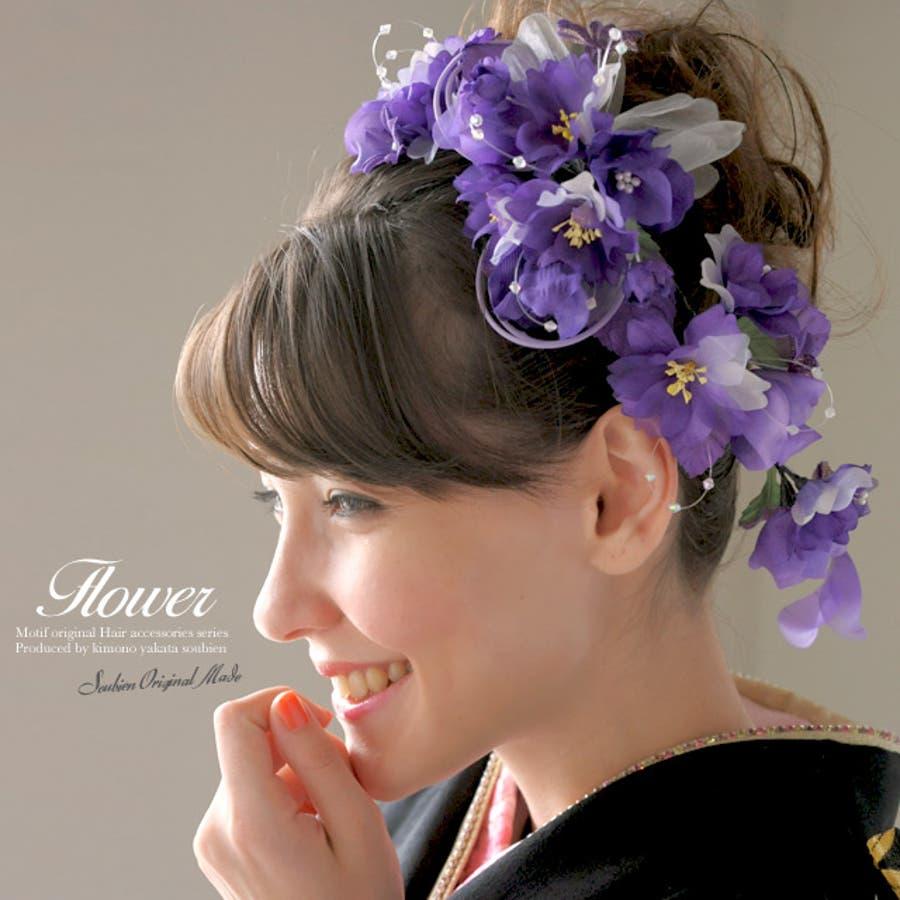 成人式 振袖向け 髪飾り 紫 お花 ロングタイプ 2