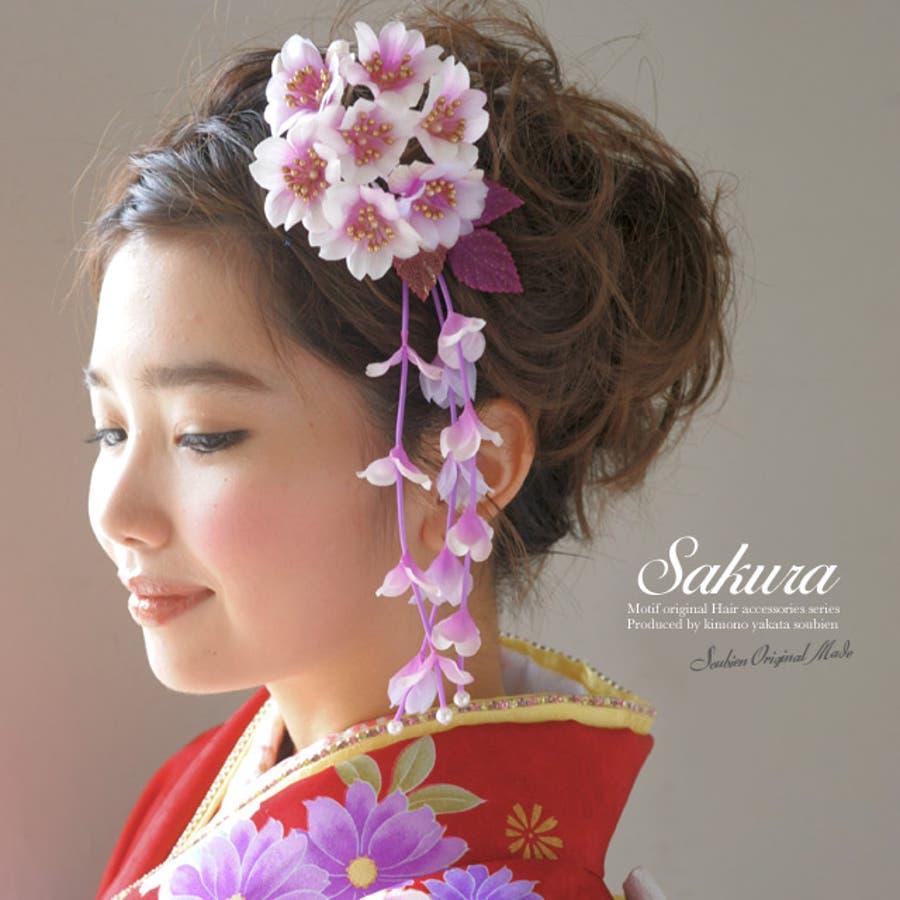 髪飾り 赤紫 桜 花 成人式 振袖 卒業式 袴 結婚式 ドレス 着物