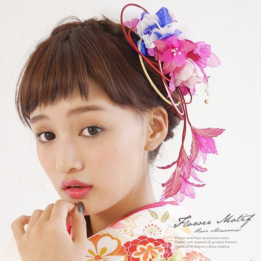 大きな 髪飾り マゼンタ お花 ファー 成人式 振袖 袴 着物 明白
