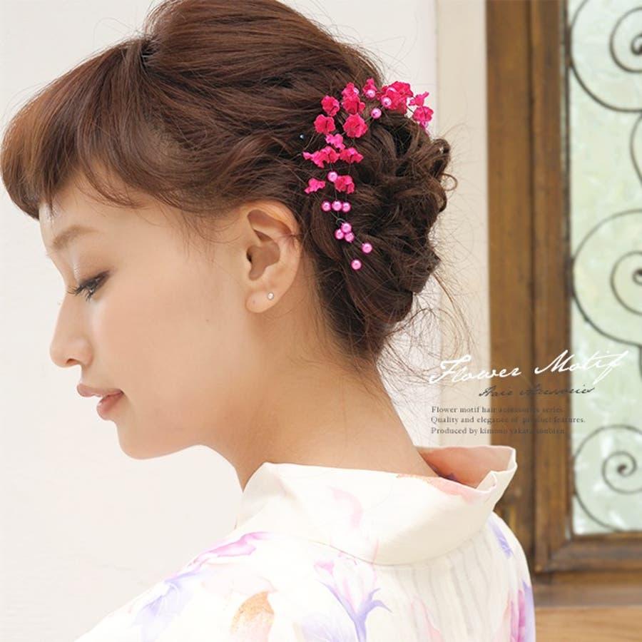 髪飾り 成人式 振袖 浴衣 七五三 結婚式 ピンクマゼンタ 花 フラワー パール 髪留め