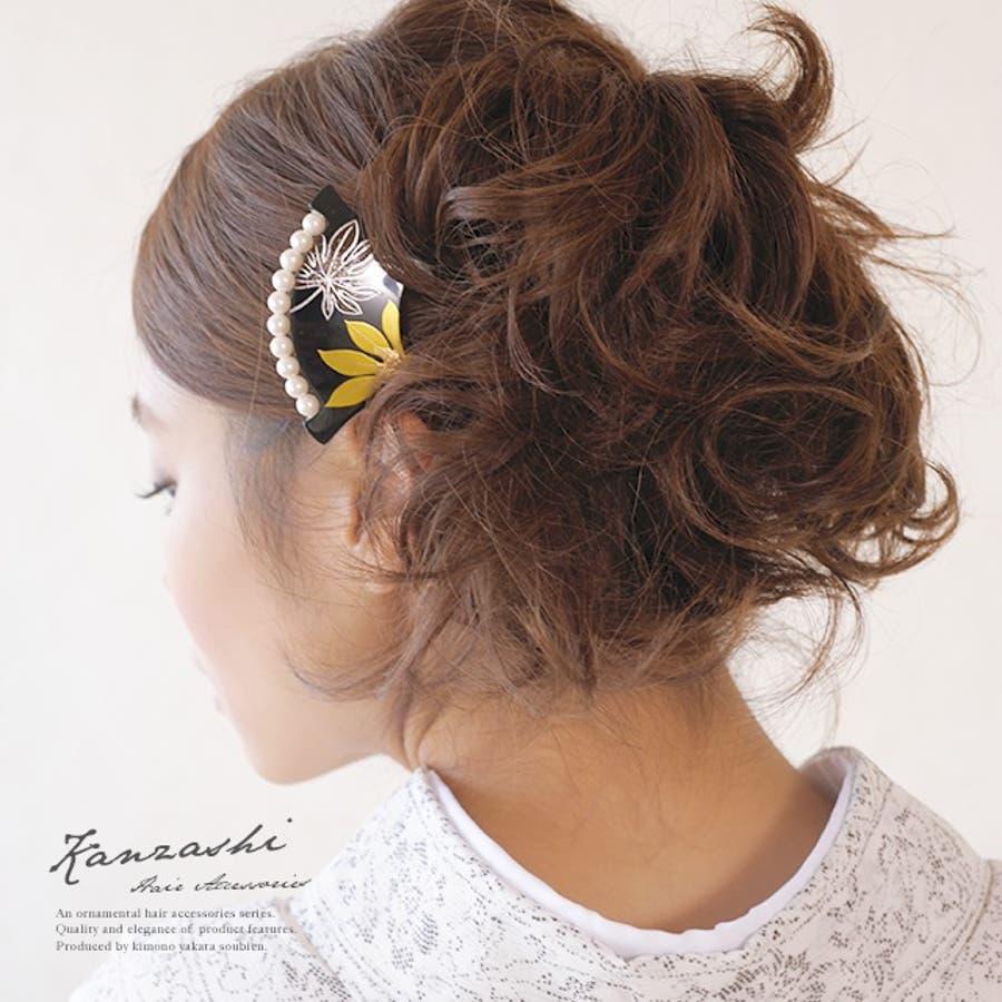 バチ型簪 訪問着 色留袖 小紋 黒 葉 パール 手描き 髪飾り 髪留め ヘアアクセサリー 抜去