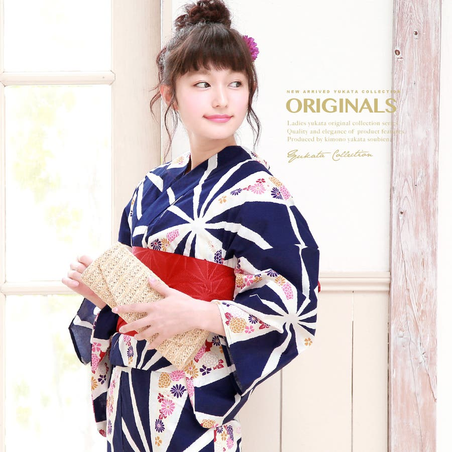 浴衣 3点セット(浴衣/半幅帯/下駄) 紺 ネイビー 麻の葉 菊 桜 ...